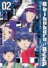 Akihabara@Deep, Volume 2 (Akihabara @ Deep) - Ira Ishida, Akane Makoto