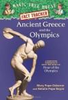 Ancient Greece and the Olympics - Mary Pope Osborne, Natalie Pope Boyce, Sal Murdocca