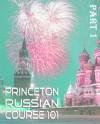 Princeton Russian Course 101 - Part 1 - Princeton University