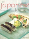 The Japanese Kitchen: A Cook's Guide to Japanese Ingredients - Emi Kazuko