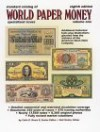 Standard Catalog of World Paper Money, Specialized Issues - Albert Pick, Colin R. Bruce II, George S. Cuhaj