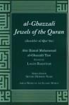 al-Ghazzali Jewels of the Quran edited by Laleh Bakhtiar (Great Books of the Islamic World) - Abu Hamid Muhammad al-Ghazzali, Laleh Bakhtiar