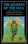 The Journey of the Soul: The Story of Hai Bin Yaqzan - ابن طفيل, R. Kocache