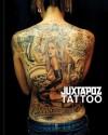 Juxtapoz Tattoo - Roger Gastman, Henry Lewis