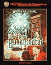 LOST SHRINE OF BUNDUSHA (Advanced Dungeons & Dragons : Rpga Network Dungeon Crawl) - Michael D. Wagner