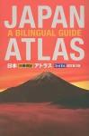 Japan Atlas: A Bilingual Guide: 3rd Edition - Atsushi Umeda