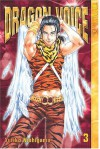 Dragon Voice, Volume 3 - Yuriko Nishiyama