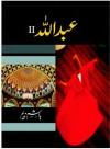 abdullah 2 - Hashim Nadeem