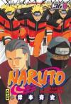 Naruto, Tome 36 (Naruto, #36) - Masashi Kishimoto