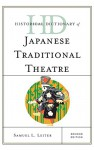 Historical Dictionary of Japanese Traditional Theatre (Historical Dictionaries of Literature and the Arts) - Samuel L. Leiter