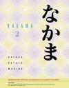 Nakama 2, Enhanced - Yukiko Abe Hatasa, Kazumi Hatasa, Seiichi Makino