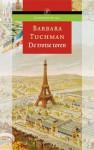 De trotse toren: een portret van de jaren voor de eeerste Wereldoorlog 1890-1914 - Barbara W. Tuchman, J.F. Kliphuis