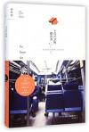 Le Liseur du 6h27 (Hardcover (Chinese Edition) - Jean-Paul Didierlaurent