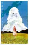 Oyasumi Punpun 13 - Inio Asano