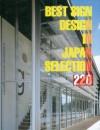 Best Sign Design in Japan Selection 220 - Azur Corporation