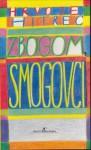 Zbogom, Smogovci - Hrvoje Hitrec