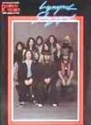 LYNYRD SKYNYRD Hal Leonard Guitar with Notes and Tab Recorded Versions Music Book - Lynyrd Skynyrd