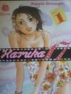 Haruka 17 (Volume 1) - Sayaka Yamazaki