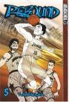 Rebound, Volume 5 - Yuriko Nishiyama
