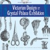 Victorian Design from the Crystal Palace Exhibition: Includes CD-ROM - Carol Belanger-Grafton