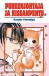 Puheenjohtaja ja kissanpentu - Kazuko Furumiya, Jannika Riikonen