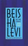 Beis Halevi - Joseph B. Soloveitchik, Yisrael Herczeg