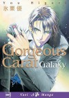 Gorgeous Carat Galaxy - You Higuri