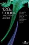 120% Coool - Amy Yamada