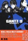 ガンツ 19 [Gantsu] (Gantz, #19) - Hiroya Oku, Oku Hiroya Works