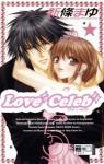 Love Celeb 5 - Mayu Shinjo