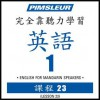ESL Chinese (Man) Phase 1, Unit 23: Learn to Speak and Understand English as a Second Language with Pimsleur Language Programs - Pimsleur