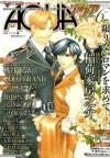 百日の薔薇 4 [Hyakujitsu no Bara 4] - 稲荷家 房之介, Fusanosuke Inariya