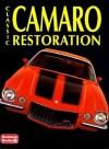 Classic Camaro Restoration - R.M. Clarke