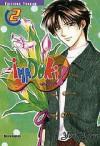 Imadoki ! 2 - Yuu Watase