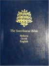 The Interlinear Bible: Hebrew-Greek-English (English, Hebrew and Greek Edition) - Anonymous, Jay P. Green Sr.