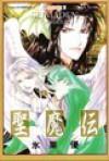 Seimaden. Tom 9 - You Higuri