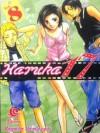 Haruka 17 Vol. 8 - Sayaka Yamazaki