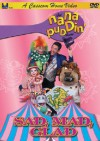 Nana Puddin' Sad, Mad, Glad Christian Version on DVD - Nana Puddin Productions