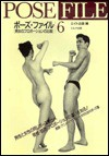 Pose File #06: Male and Female Nudes - Books Nippan, Elte Shuppan