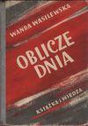 Oblicze dnia - Wanda Wasilewska