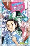Yakitate!! Japan Vol. 12 - Takashi Hashiguchi