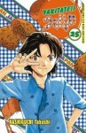 Yakitate!! Japan Vol. 25 - Takashi Hashiguchi