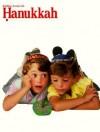 Hanukkah - Joel Lurie Grishaver, Deborah Markovic