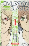 The Civilization Blaster: Tome 1 - Kyo Shirodaira, Arihide Sano, Ren Saizaki, Olivier Sart