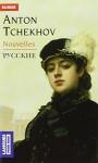 Nouvelles - Anton Chekhov
