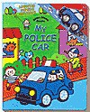 My Police Car [With Car That Lights Up and Makes Siren Sounds] - Dina Anastasio