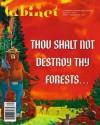 Cabinet 48: Trees - Sina Najafi