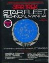 Star Trek: Star Fleet Technical Manual - Franz Joseph, Joseph Franz