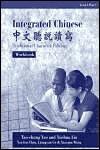 Integrated Chinese, Level 1, Part 1: Workbook (Traditional Character Edition) (Level 1 Traditional Character Texts) - Yuehua Liu, Tao-Chung Yao