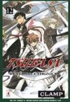 Tsubasa: RESERVoir CHRoNiCLE, Vol. 12 - CLAMP